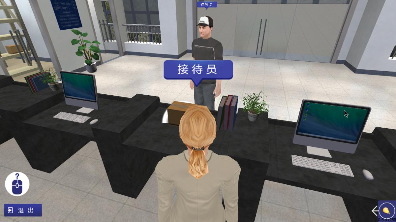 虚拟仿真计量实验平台1.png