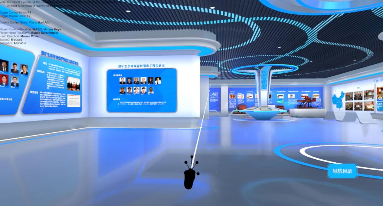 瓦斯矿业治理虚拟现实系统1.png
