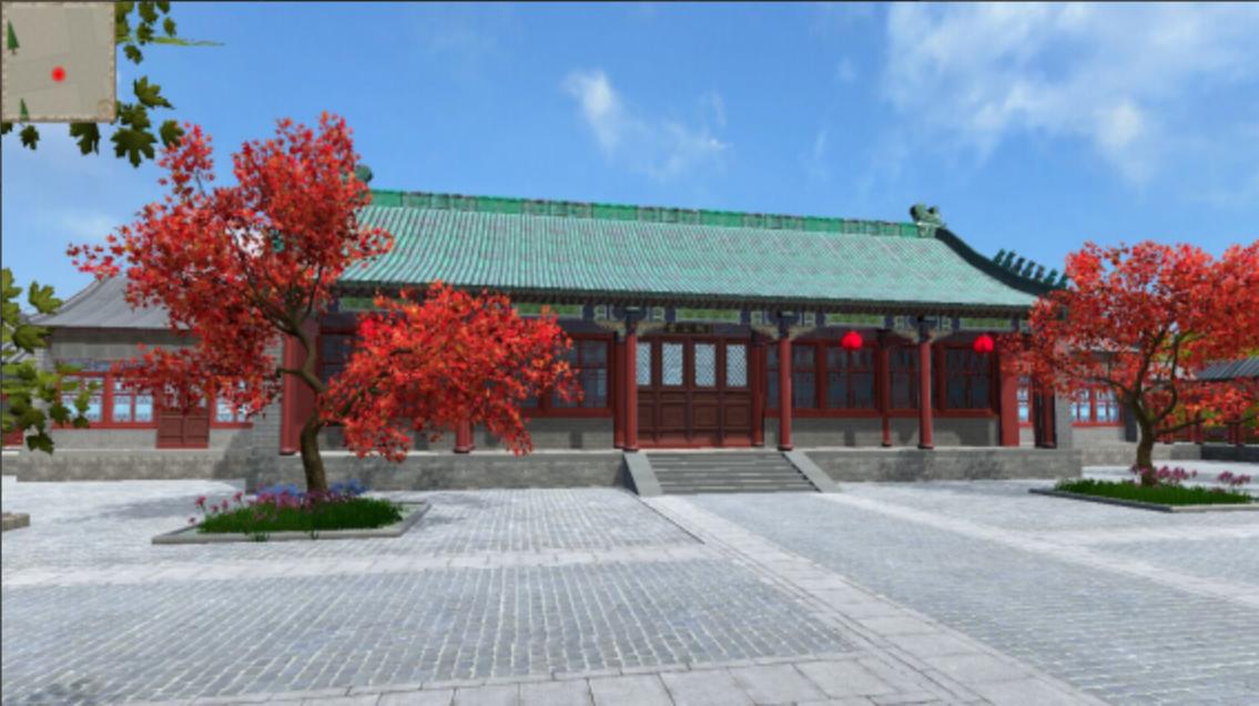 中医药虚拟博物馆1.png