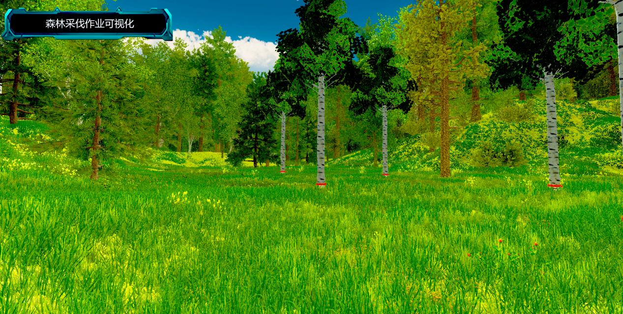 森林资源监测及经营管理虚拟仿真2.png