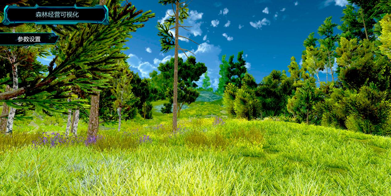森林资源监测及经营管理虚拟仿真1.png